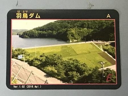 20170721羽鳥ダム09