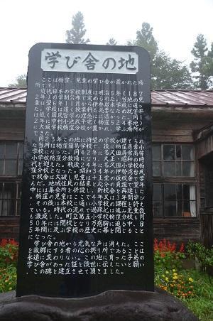 20170821栃窪分校11