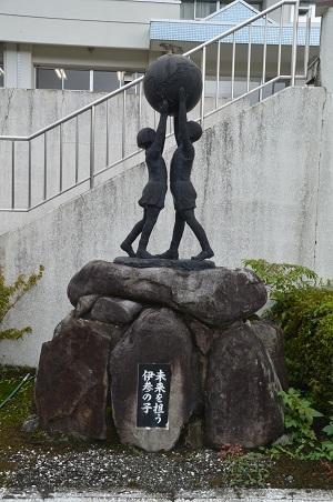 20170821伊参小学校08