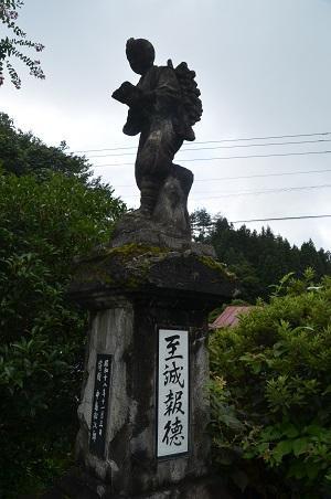 20170821伊参小学校15