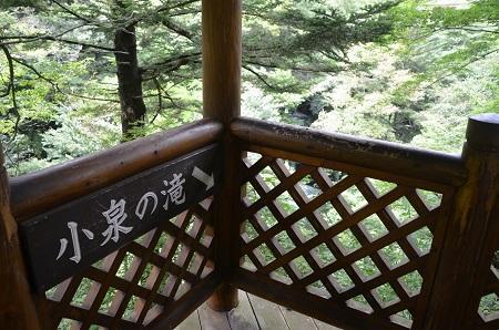 20170821小泉の滝02