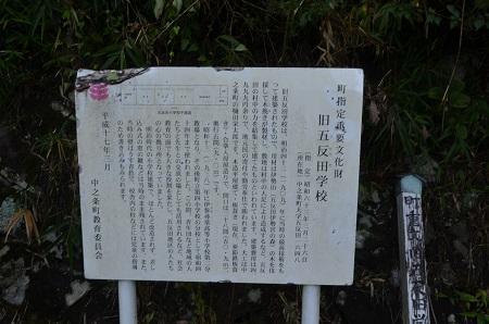20170821五反田分校02
