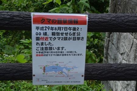 20170821四万川ダム20