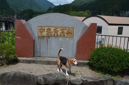 20170821中之条ダム02
