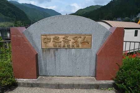 20170821中之条ダム01