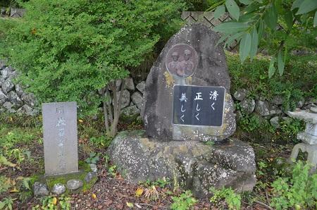20170821田名久小学校30