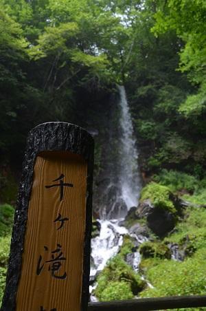 20180822千ヶ滝12