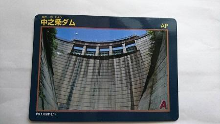 20170821中之条ダム17