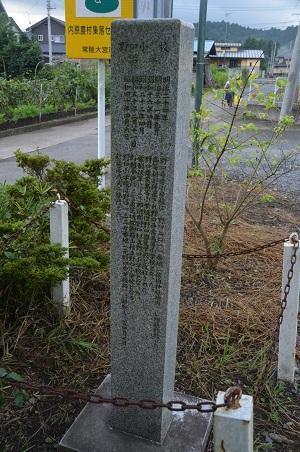 20170914旧・野口小学校跡06