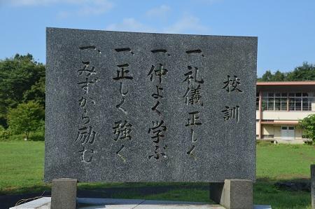 20170914長倉小学校18