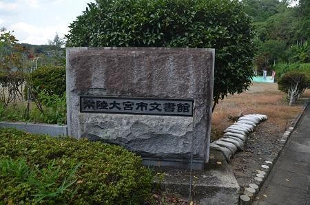 20170914塩田小学校02