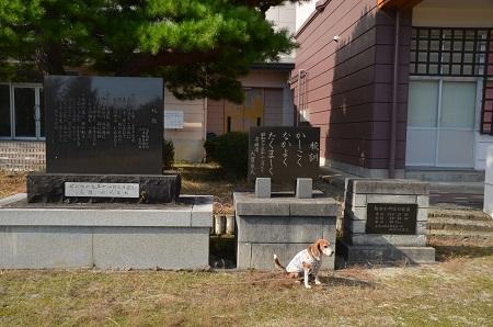 20170914塩田小学校12