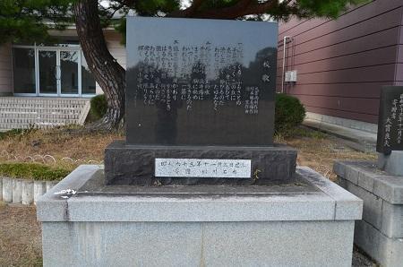 20170914塩田小学校10