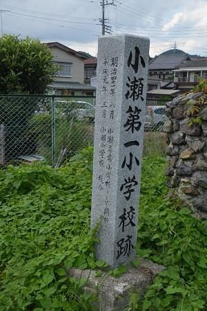 20170914小瀬第一小学校11