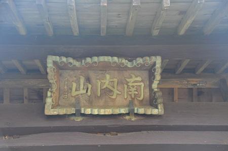 20170914江畔寺と小瀬城跡10