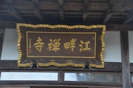 20170914江畔寺と小瀬城跡21