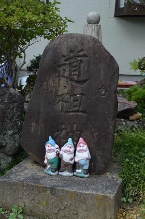 0170914鷲尾山と三浦杉22