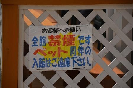 20170914道の駅 みわ07