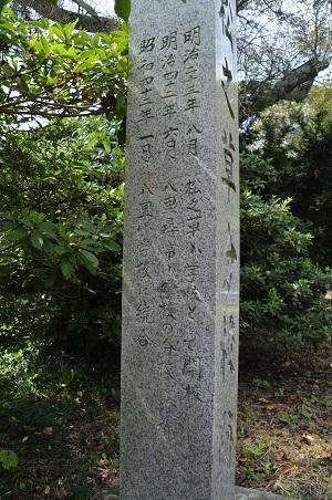 20170914松之草分校11