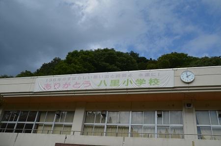 20170914八里小学校18