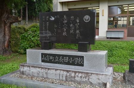 20170914長田小学校10