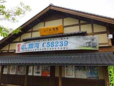 DSCF3751.jpg