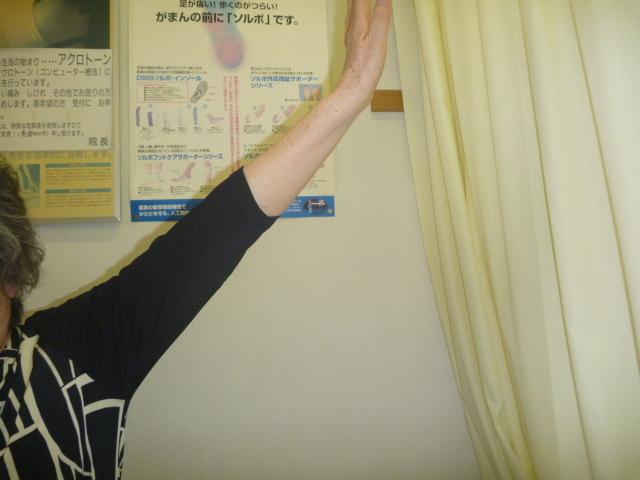 第3:肩甲骨下部に反応あり調整