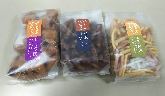 DSC_0705fuzisawa.jpg