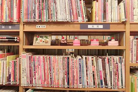 五戸町図書館