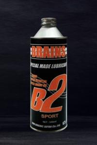 B2S-500 3