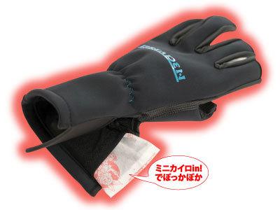 warming-glove01.jpg