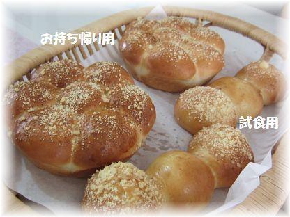 170818 ちぎりパン