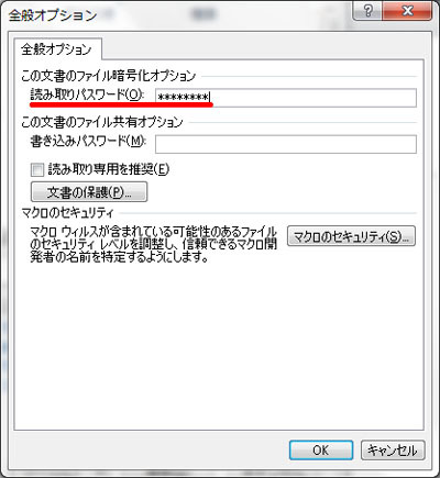 blg_201705_03.jpg