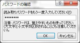 blg_201705_04.jpg
