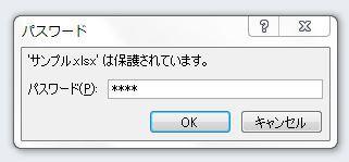blg_20170731-01.jpg
