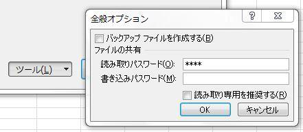 blg_20170731-03.jpg