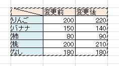 blg_20170831-04.jpg
