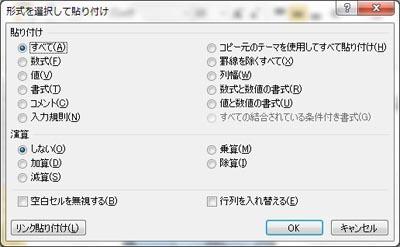 blg_20170831-05.jpg