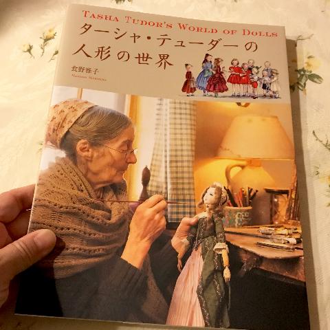 akogareno_sekai_no.jpg