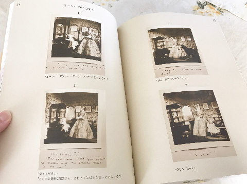akogareno_sekai_no2.jpg