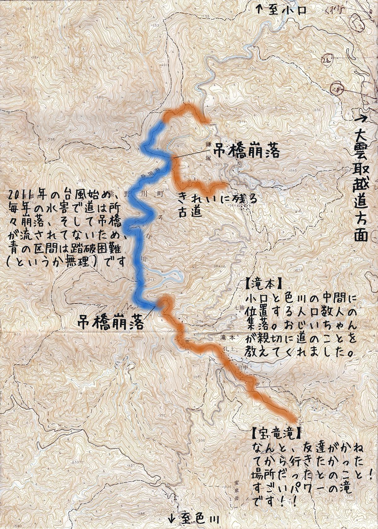 20170706map.jpg