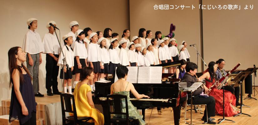 【2017.9.18 けいろうの日】「にじいろの歌声8」開催