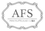AFSロゴ