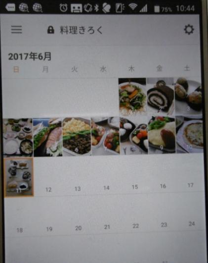 2017061111121672f.jpg