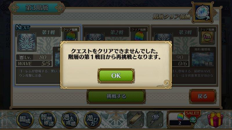 s_4_20170802173944859.jpg