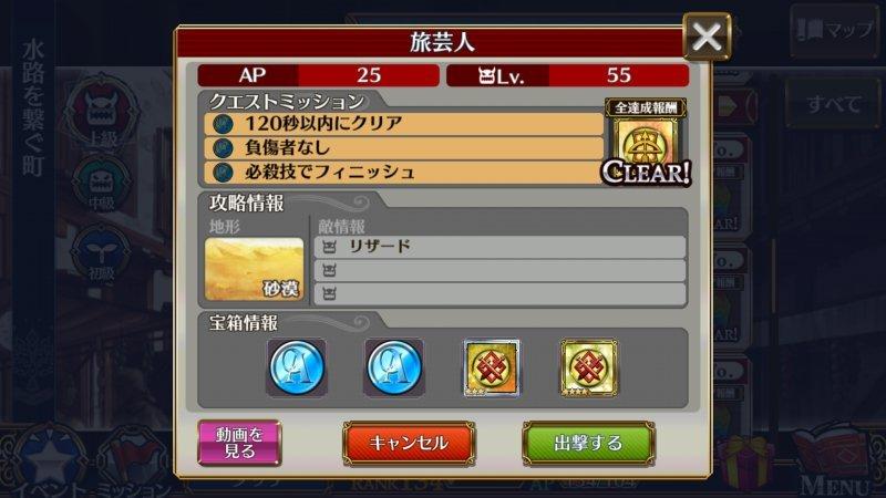 s_5_20170626180506c88.jpg