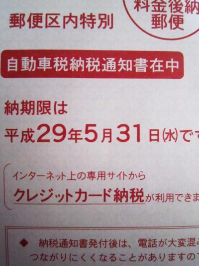 conv0001_convert_20024413.jpg