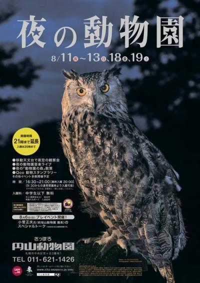 poster_convert_20235129.jpg