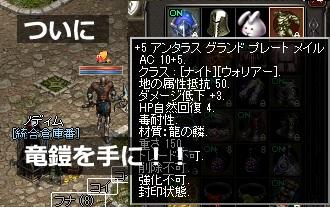 20170410-2.jpg