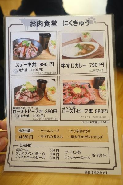 にくきゅう(2)002